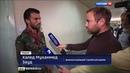 Вести в 20 00 День матери отметили в главном военном госпитале Латакии