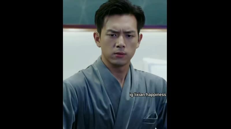 Han Shang Yan (ep 16)