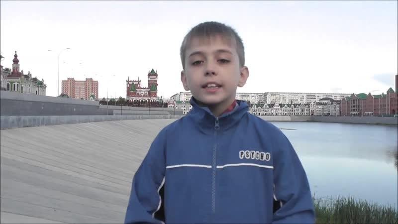 Валерий Французов - Берег надежды