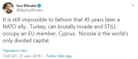 Глава первая. ДЕНЬГИ. Кипр.
