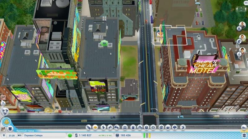 SimCity 5 - день третий