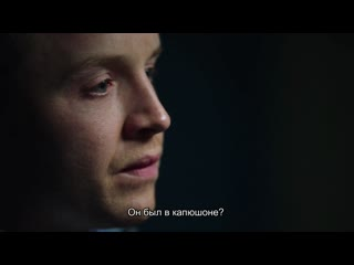 The red line (2019) episode 1.03 / scenes 7-8 / noel fisher