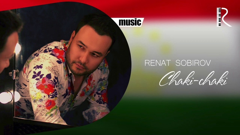 Renat Sobirov - Chaki-chaki   Ренат Собиров - Чаки-чаки (music version)