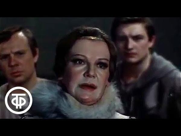 У.Шекспир. Король Лир. Серия 1. Малый театр (1982)