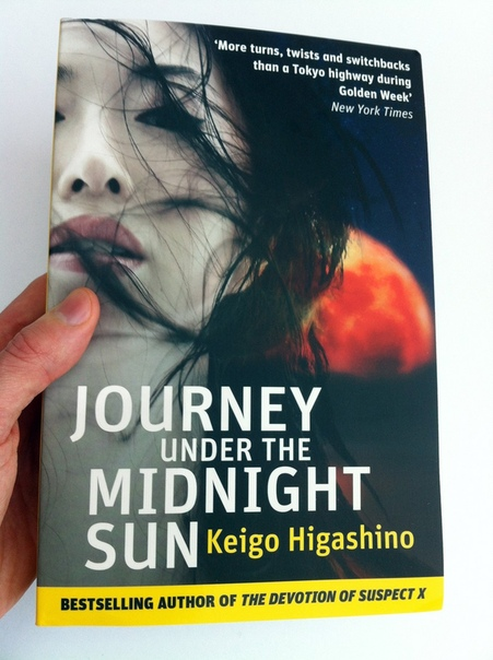 Keigo Higashino - Journey Under the Midnight Sun