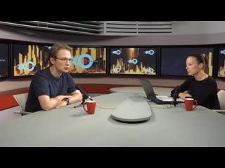 Кирилл Мартынов: теперь у нас будет целая фракция депутатов от Яблока / Особое мнение // Эхо Москвы
