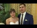 Незабываемое торжество, очень веселая и задорная свадьба!