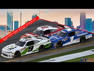 Nascar Xfinity Series: Alsco 300, Charlotte Motor Speedway, 25.05.2019 [545TV, A21 Network]