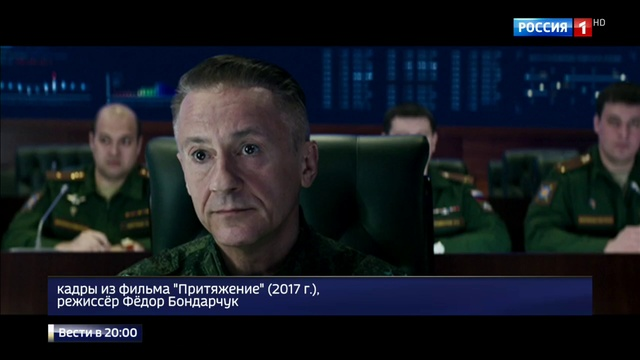 Вести в 20:00 • Притяжение Федора Бондарчука выходит в широкий прокат