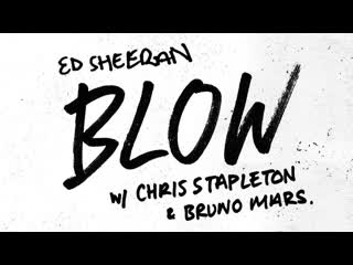 Премьера. ed sheeran with chris stapleton & bruno mars - blow (lyric video)