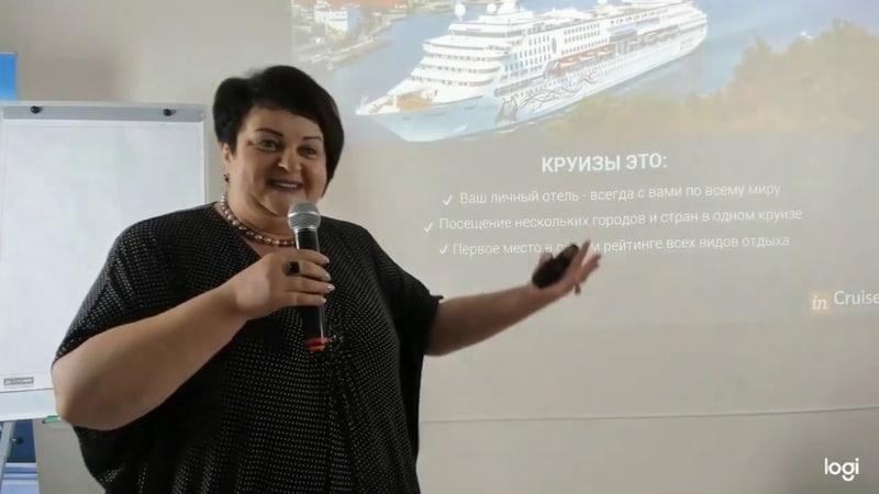 Наталия Шевела о InCruises У Вас есть что сказать Ирина Бирюкова