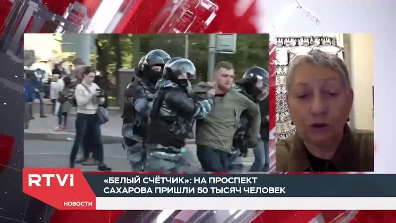 Людмила Улицкая «Правоохранительные органы прогрессируют в своем зверстве»