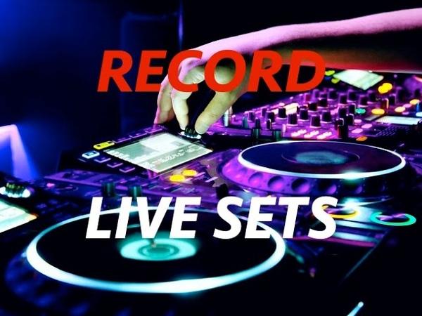 TIP How To RECORD your DJ Set in REKORDBOX DJ!