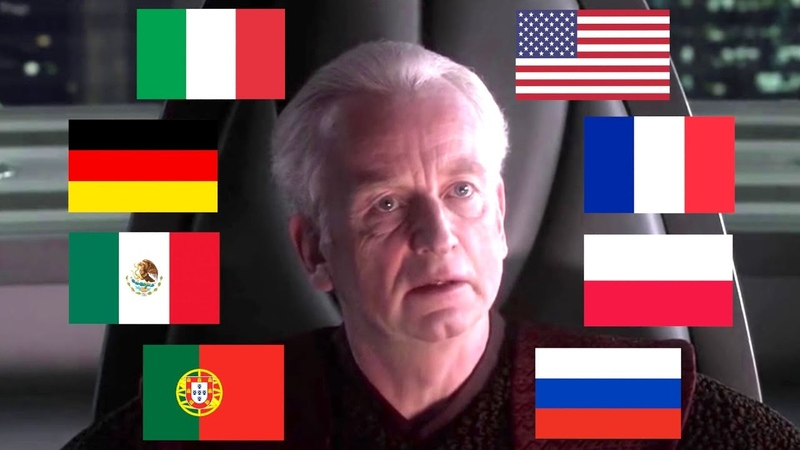 I AM THE SENATE IN MULTIPLE LANGUAGES
