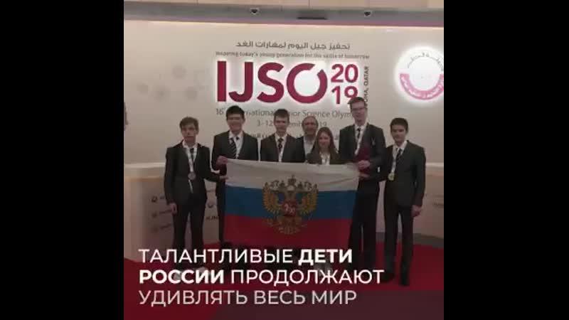 В такую Россию хочется верить! Молодые и талантливые россияне, поразившие своими достижениями весь мир.mp4