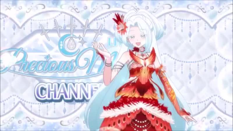 'Kiratto Pri☆Chan! ep79 Fortune Carat!.mp4