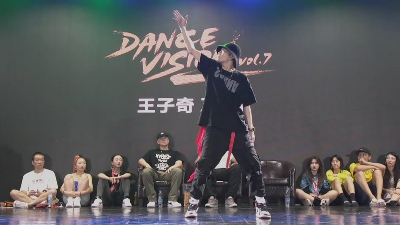 王子奇 Zaki - Dance Vision vol.7 Freestyle Judgeshow | Danceproject.info