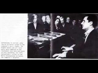 Sofronitsky plays Schumann Carnaval Op. 9 (1959)