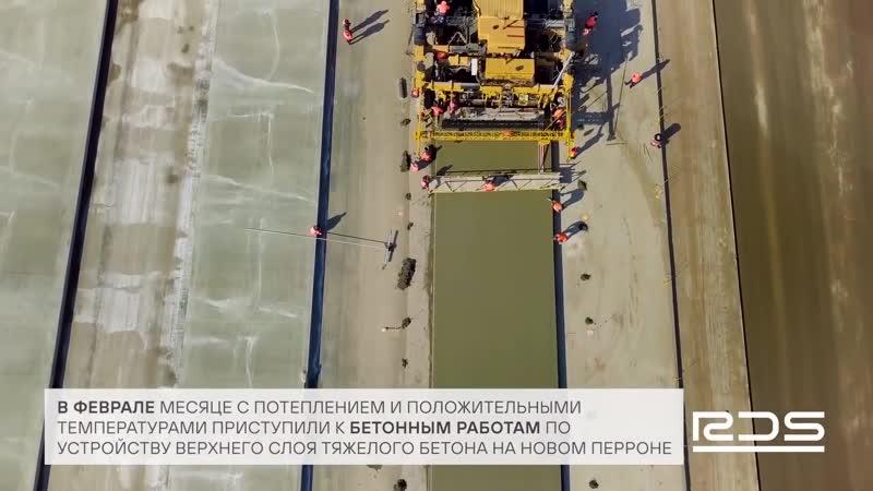Строительство взлетно посадочной полосы в аэропорту Одессы