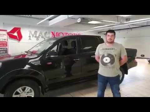 Отзыв о покупке FOTON Tunland в Мас Моторс