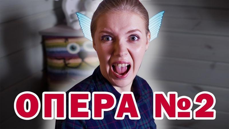 Витас Опера№2 кавер на пианино Мария Безрукова