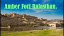 Amber Fort Rajasthan Shahedsazia