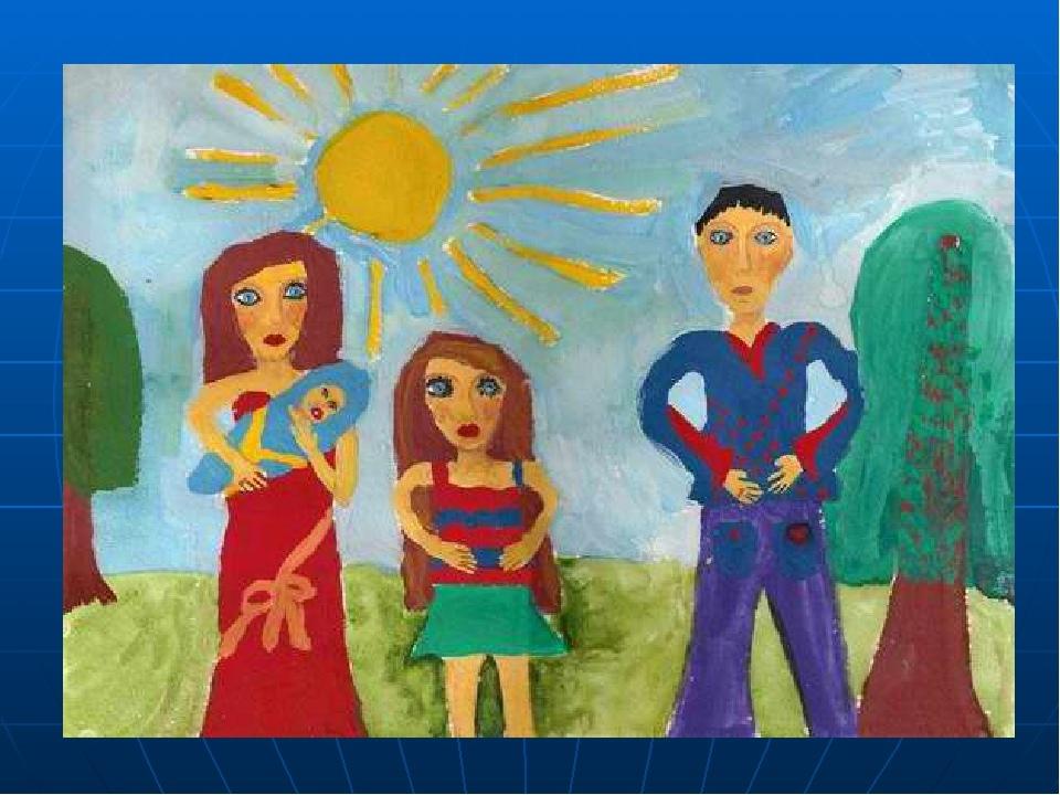 моя семья сюжетная композиция как это картинки нашем