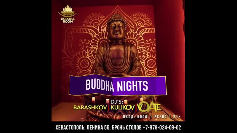 BUDDHA ROOM 06 12 BUDDA NIGHTS смотреть онлайн без регистрации
