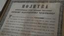 День основания города Вологды день памяти преп Герасима Вологодского Чудотворца
