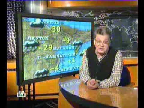Прогноз погоды от професора Беляева