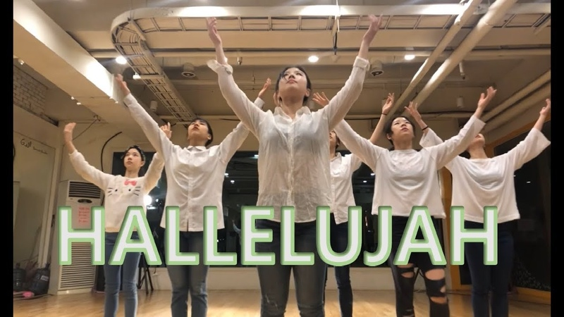 Contemporary Lyrical Jazz Hallelujah Alexandra Burke