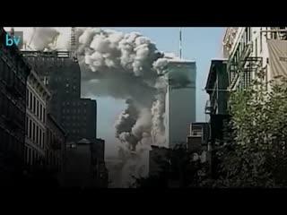 9_11. Страшные свидетельства самого масштабного теракта в истории