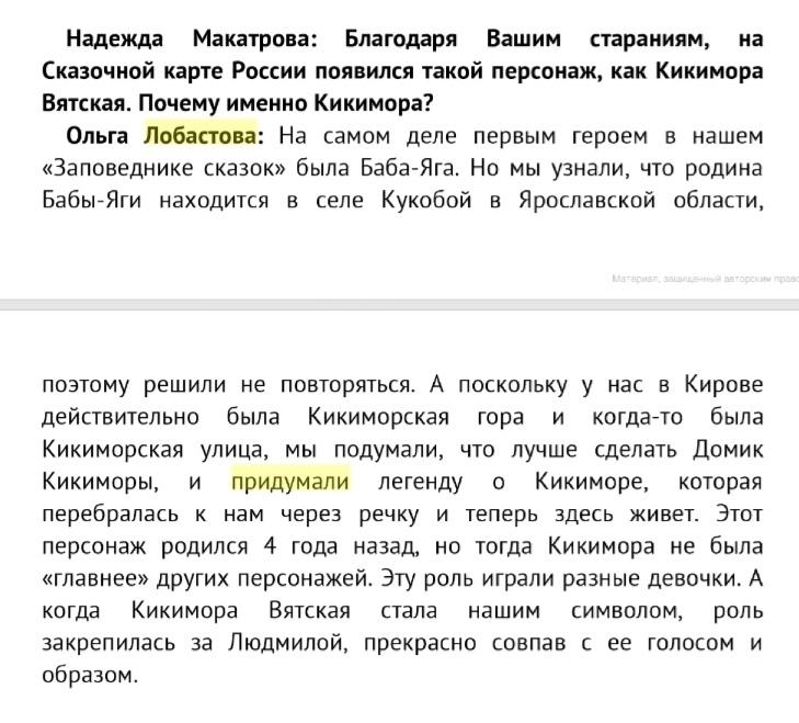 """Орден """"сказочной глупости""""-2019: номинанты года, изображение №6"""