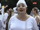 95 лет Аскизскому району. Айран сузы. 31.07.19