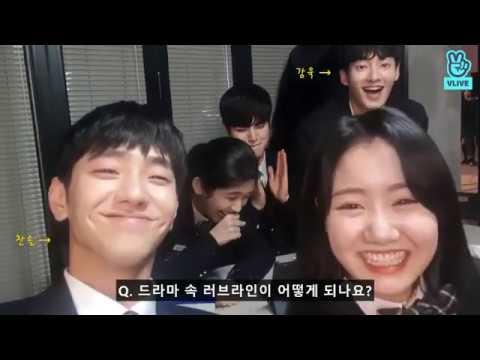 2020 JANUARY tvN D WEBDRAMA ' 언어의 온도 우리의 열아홉' V LIVE ACTOR NAM YOON SU JOO EO JIN