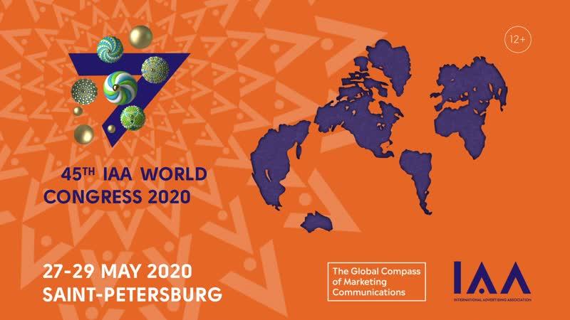 IAA World Congress