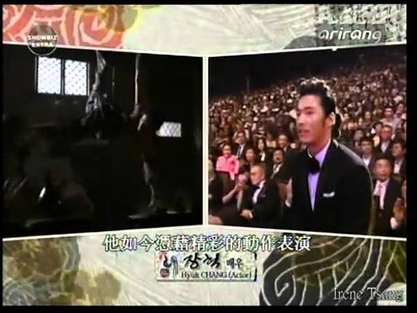 Jang Hyuk 張赫 장혁2010 Seoul International Drama Awards 第5屆首爾電視節頒獎禮