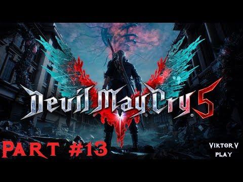 Devil May Cry 5 ➤ Прохождение 13 ➤ Распутье