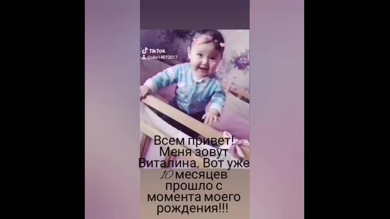 Mostbeautygirl.rucontestsvitalina-myasnikova  Дорогие друзья, поддержите пожалуйста мою маленькую доченьку в конкурсе.