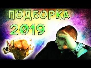 ПОДБОРКА МОМЕНТОВ РАБОТЫ 2019 #Яндекс #Uber #Такси #Калининград