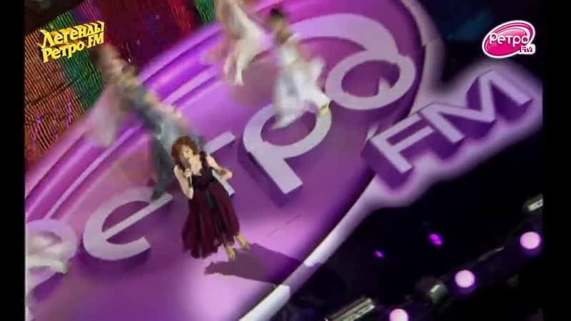 Ольга Зарубина - Ты приехалРазлучница разлука (Легенды Ретро FM 2007)
