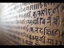 Древний санскрит это русский язык
