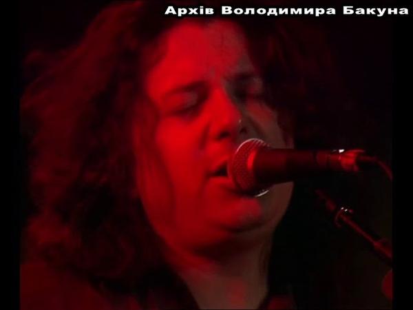 Запись концерта группы Агата Кристи в Киеве. 1997 год. Первая часть. Без монтажа.