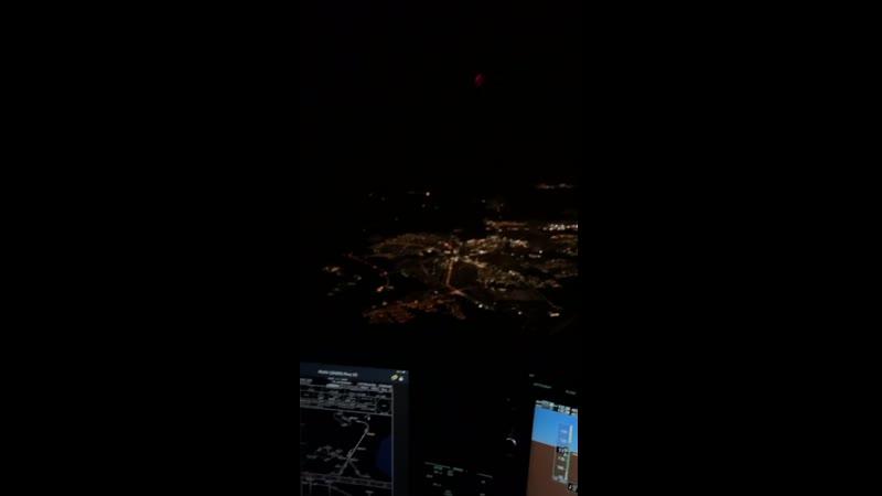 Approaching EKRK Roskilde Denmark NIGHT IFR FLIGHT