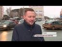 Громкий арест пятницы: бывшего заместителя мэра Ярославля подозревают в получении взятки