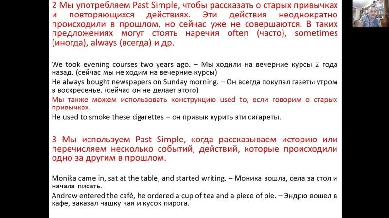 Past Indefinite Simple tense