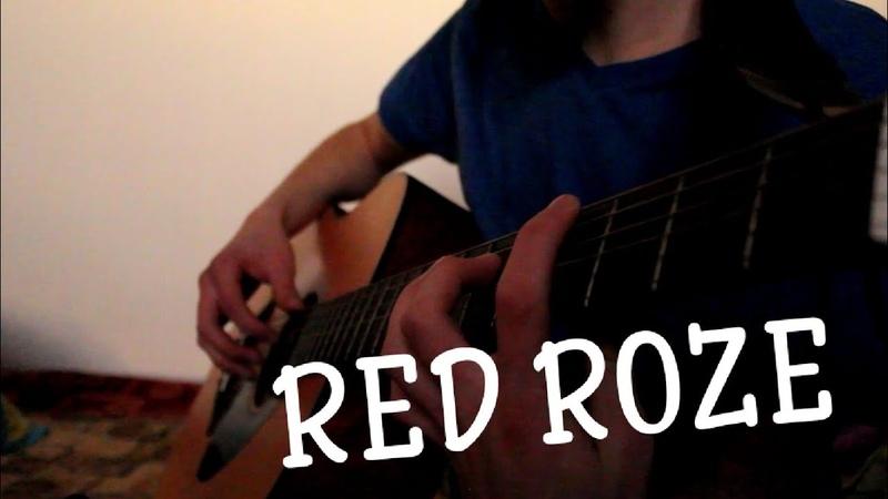 PYROKINESIS - RED ROZE разбор на гитаре (скорее даже изи) пирокинезис