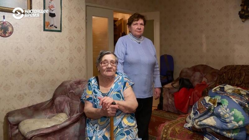 Бабушка и прабабушка остались одни. Дело Владимира Емельянова