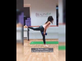 Фитнес в Костроме / ЖИРОСЖИГАЮЩАЯ круговая тренировка