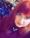 Инна Николаевна